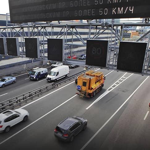 АСУДД  магистралей Москвы