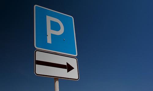 Парковочное пространство