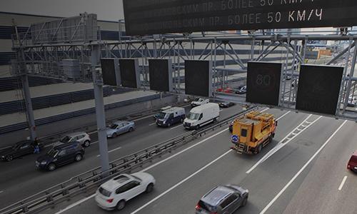 Организация дорожного движения