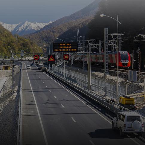 Alpika-Service ATCS